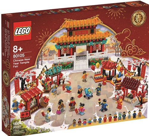 LEGO® Tempelmarkt voor Chinees nieuwjaar - 80105